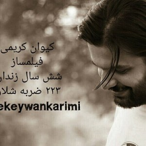 Keywan Karimi: Volevo dirti che lunedì entro in prigione