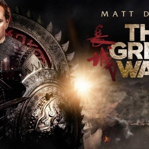 The Great Wall, tra storia e finzione evi