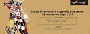 Beijing Hotel Supplies Exhibition @ Pechino