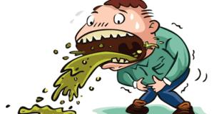 Römische Dusche - Eronite Fetischbegriff