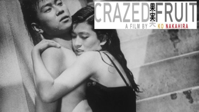 Crazed Fruit (1981) watch online asian erotica