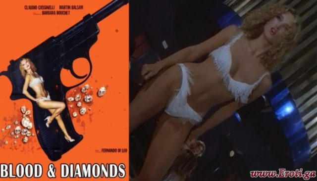 Blood and Diamonds (1977) watch online