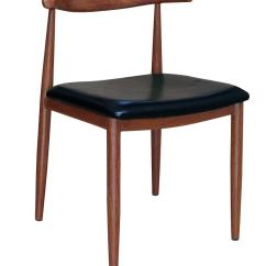 Steel Vinyl Chair Best Potty For Boy Wood Grain In Walnut Finish With Black Seat 18 H