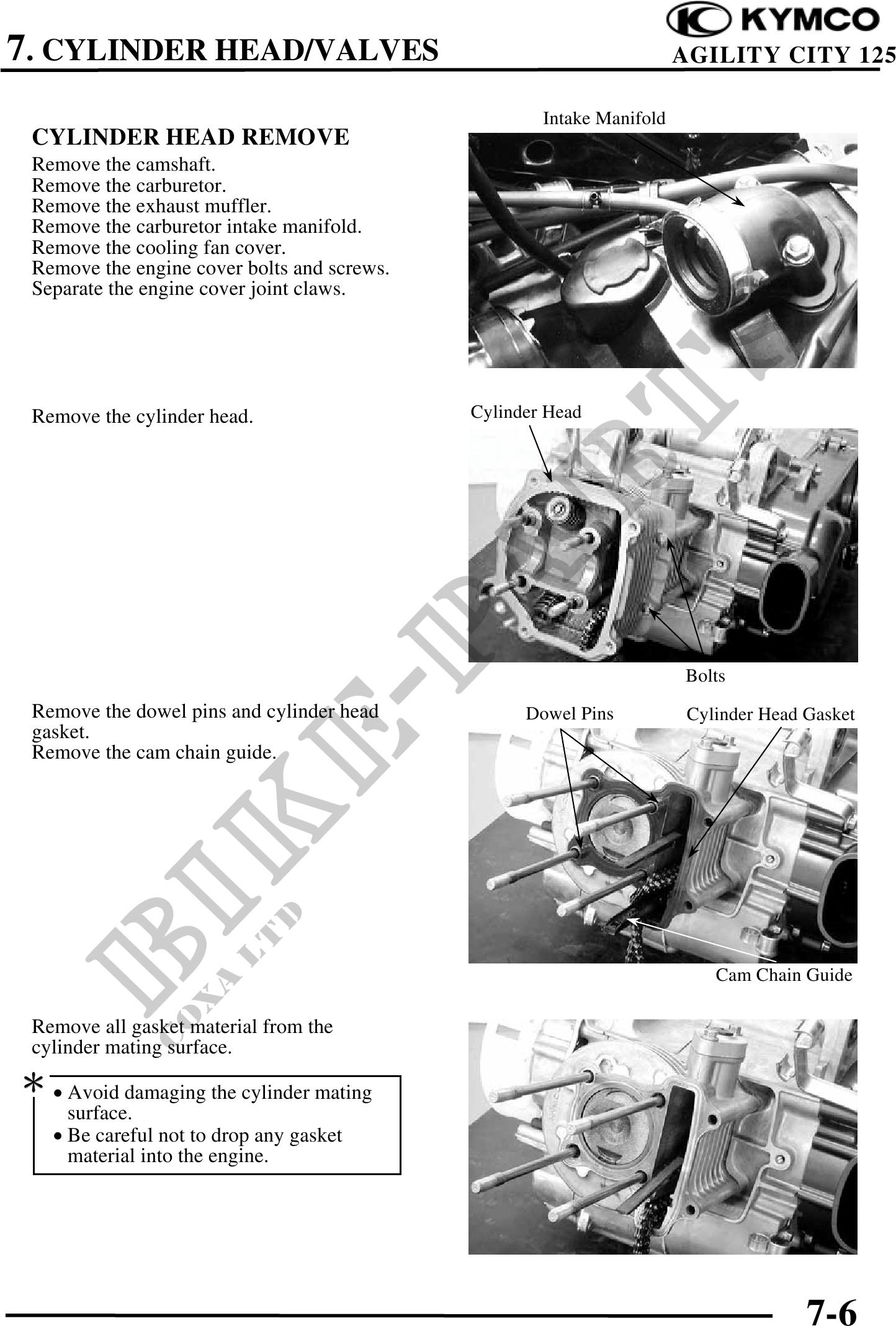 KYMCO AGILITY CITY 50 SERVICE REPAIR WORKSHOP MANUAL