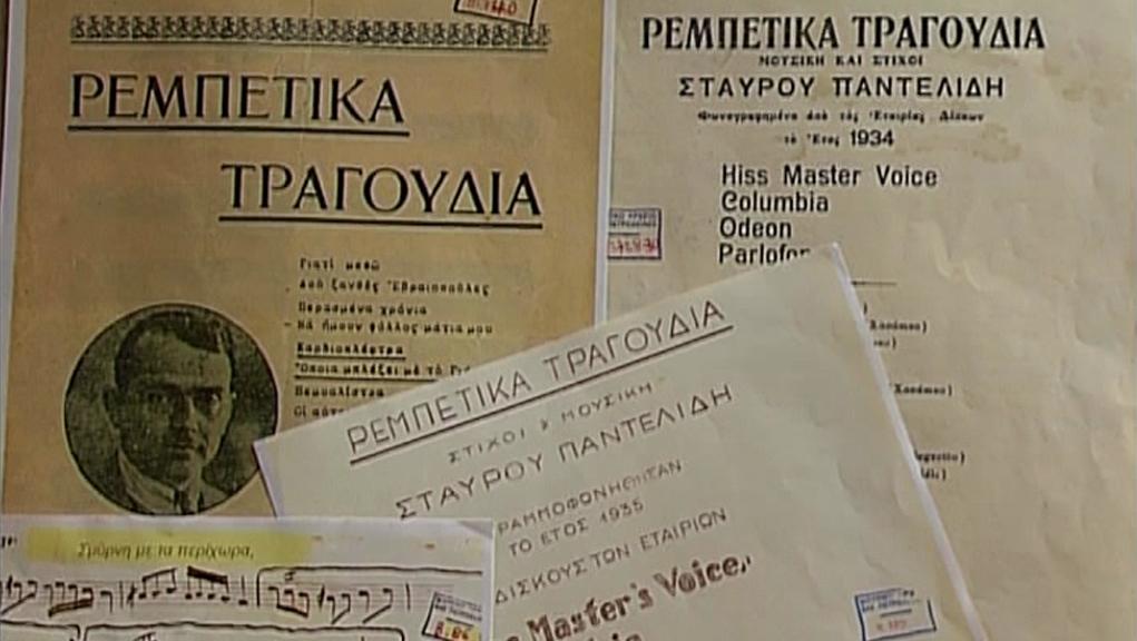 Ημέρα Εθνικής Μνήμης της Γενοκτονίας των Ελλήνων της Μικράς Ασίας – 14 Σεπτεμβρίου