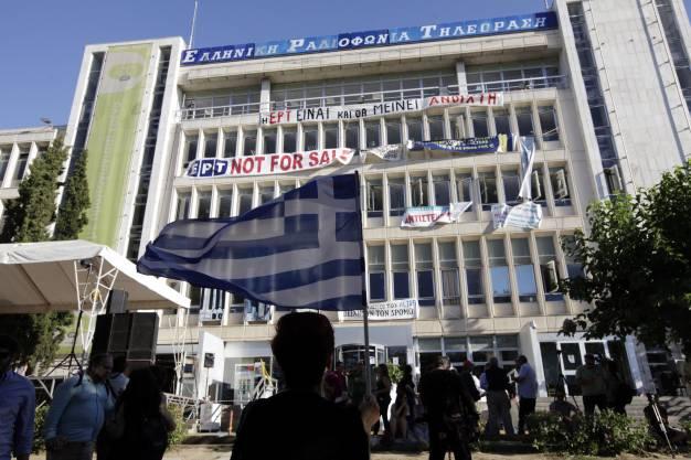 La réponse des employés de l' ERT au ministre des Finances: Non à la politique d'obscurantisme