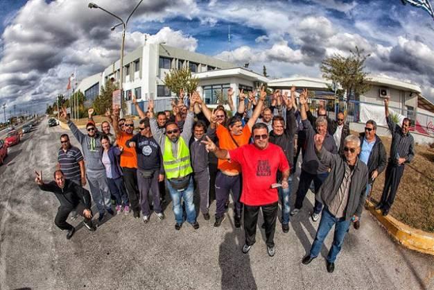 Κάλεσμα σε συλλαλητήριο από τους απεργούς της Coca Cola