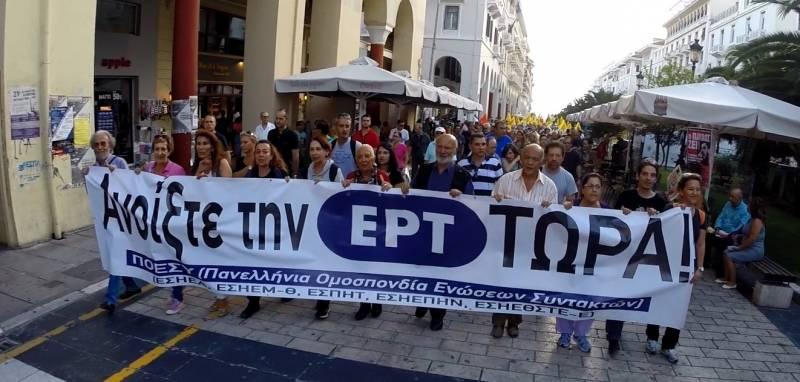 Εκλογές ΠΟΕΣΥ: Ανακοίνωση των εκπροσώπων των δημοσιογράφων της ΕΡΤ