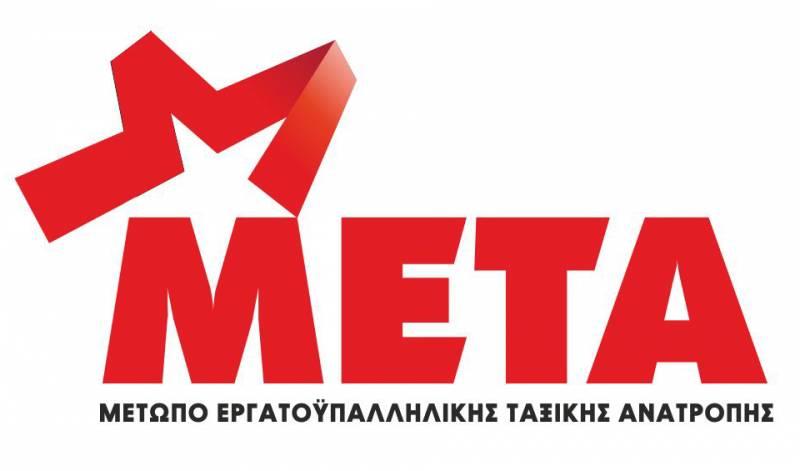 Νέα επιχείρηση φίμωσης της ΕΡΤopen – ΜΕΤΑ: STOP στο νέο «μαύρο»