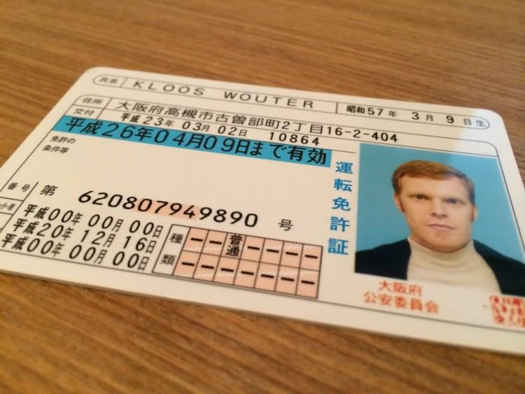 Japans rijbewijs