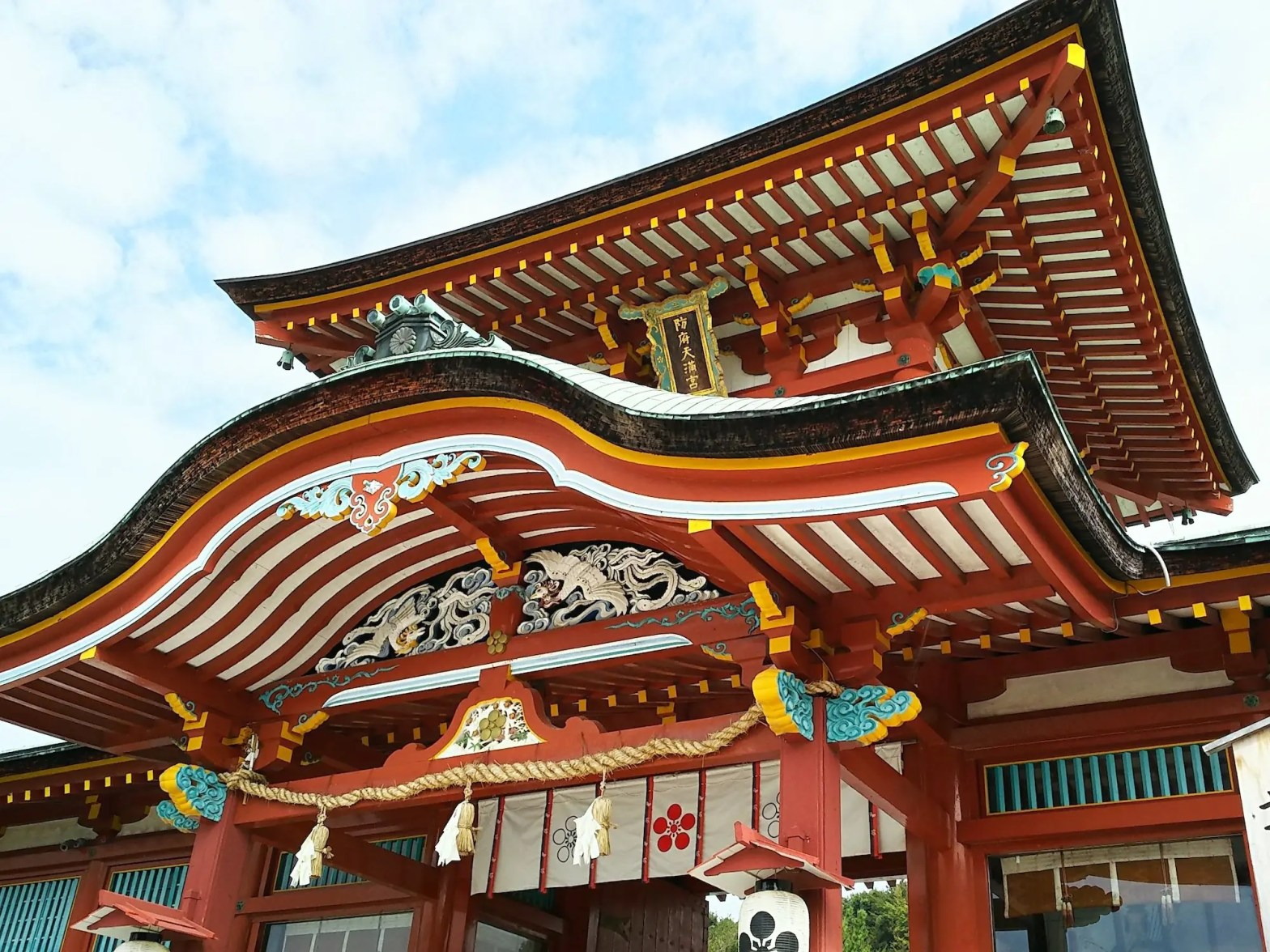 Een kijkje in Kirarahama