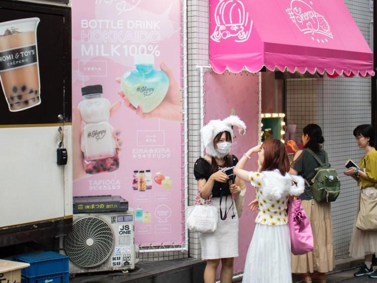 Tokyo met kinderen: Sanrio Puroland