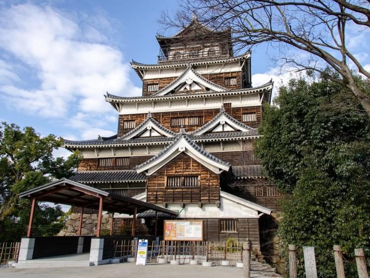 Kasteel Hiroshima