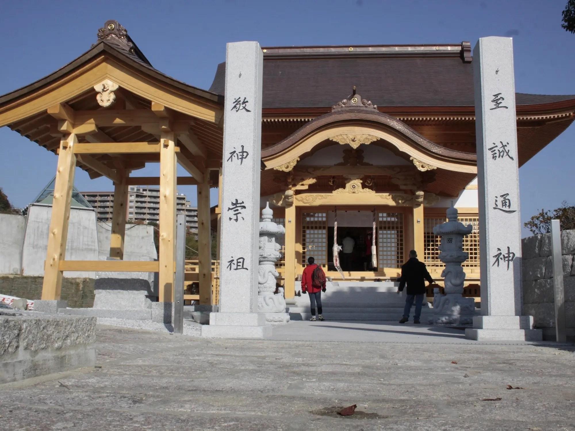 Shirohebi Jinja