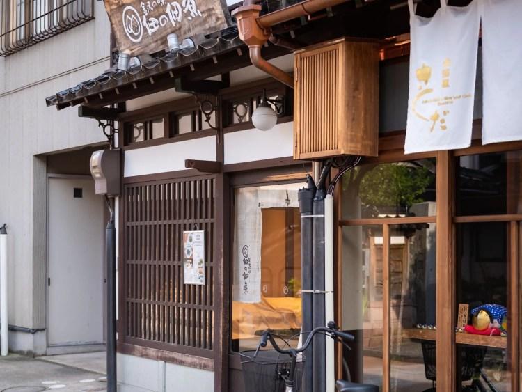 Nishi Chayagai geisha wijk
