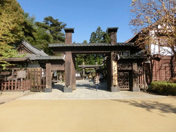 Edo Wonderland