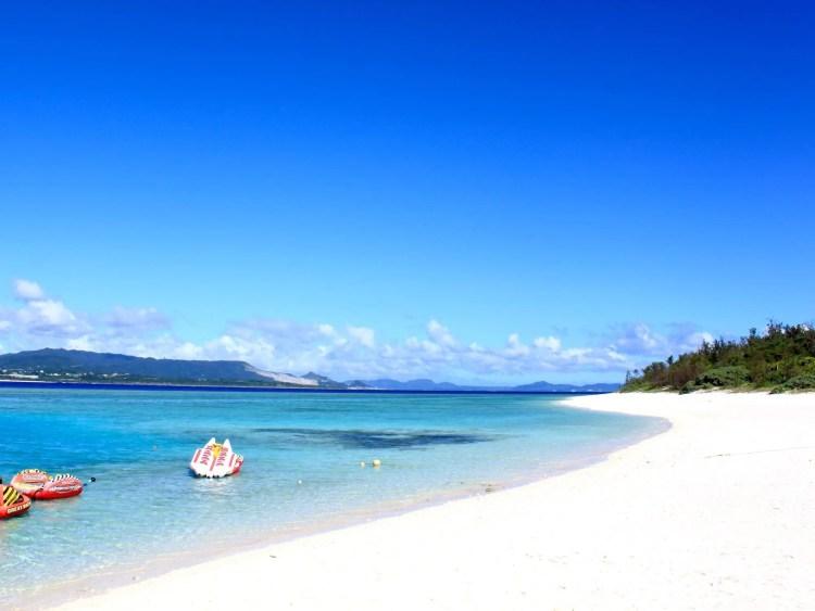 Okinawa reisgids