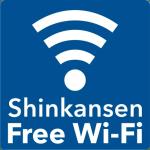 Shinkansen Free WiFi