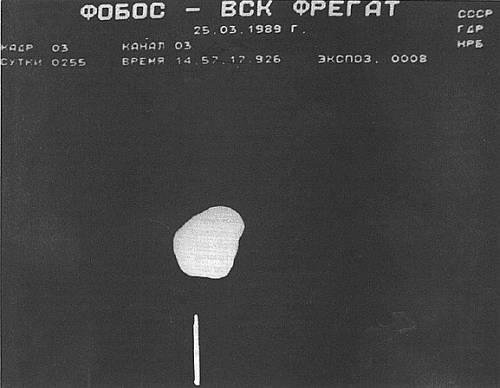 L'ultima immagine trasmessa da Phobos 2