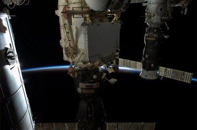 Earth at dusk
