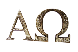 O que significa Alfa e Ômega na Bíblia Sagrada? Veja neste estudo