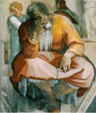 profeta, teologia da prosperidade, prosperidade, Bíblia, Habacuque