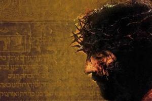 Quem é Jesus Cristo? Saiba a verdade sobre quem é Jesus Cristo!
