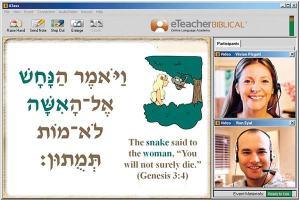 Aprenda HEBRAICO BÍBLICO online, com os melhores professores da Terra Santa