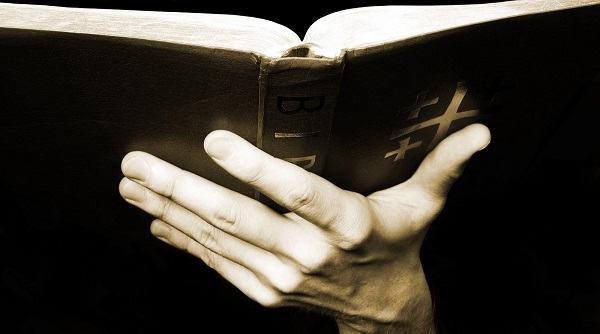 Como melhorar sua leitura da Bíblia em apenas 24 horas