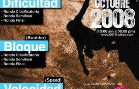 Campeonato Centro-Suramericano Senior de escalada Deportiva 2008