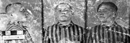 Kazimierz Piechowski - prisoner