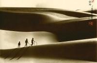 dunes hoops