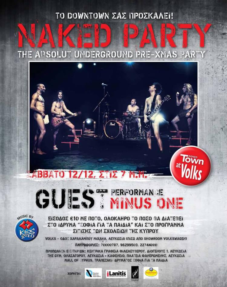 minus-one-naked