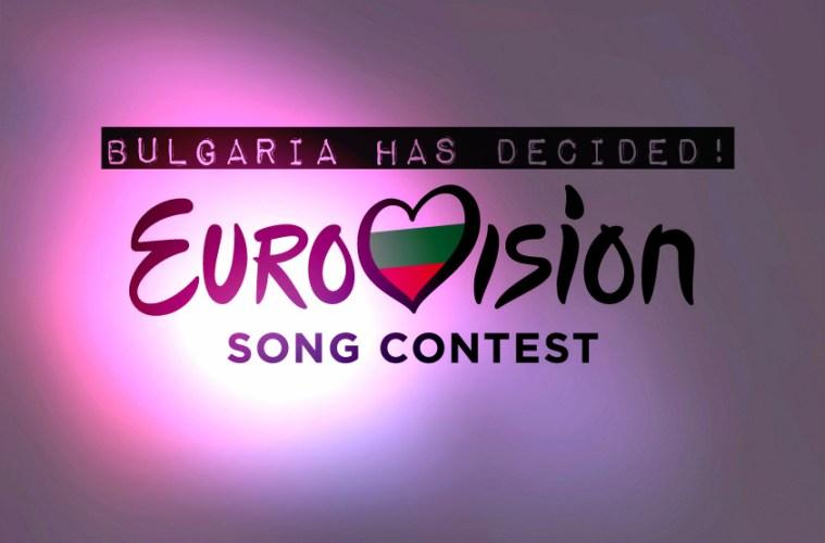 Bulgaria 2016 Eurovision