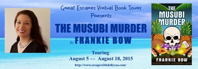 musubi murder large banner640