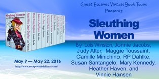 SLEUTHING WOMEN large banner314