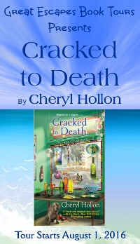 cracked to death small banner