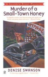 smal-town-honey