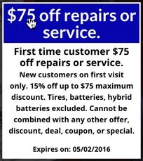 First time customer savings
