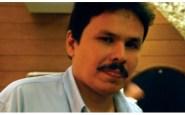 Cláudio Portella