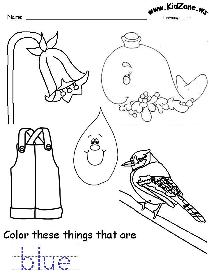 25colores en ingles