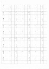 grafomotricidad con numeros 03