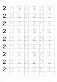 grafomotricidad con numeros 04