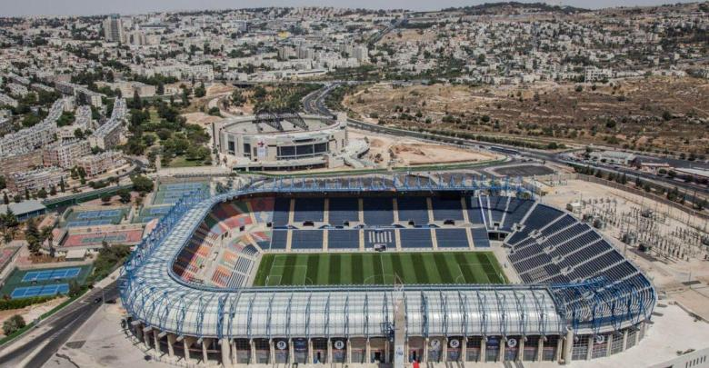 Teddy Stadium in Jerusalem