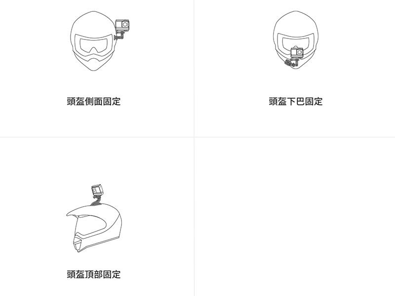 Insta360 配件-頭盔配件 | 先創國際