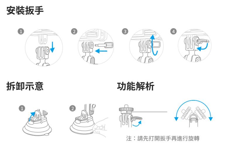 Insta360 配件-車載吸盤支架   先創國際