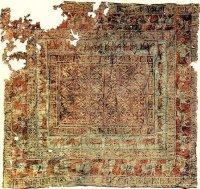 Esfahani Perian Rug Gallery, Denver, Colorado- Rug History