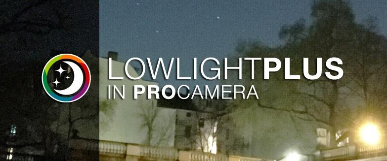 ProCamera + HDR