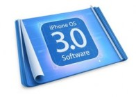 firmware_30_featured1