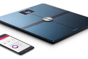 Withings Body - Ofertas Amazon Black Friday
